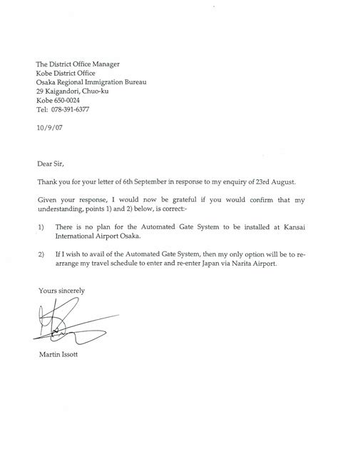 Support Letter For Tn Visa Best Photos Of Letter Of Support For Employment Technical Support Specialist Cover Letter