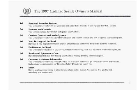 service manual manual repair free 1997 cadillac seville electronic valve timing electronic service manual free car repair manuals 1997 cadillac