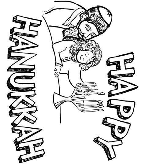 index of coloringpages hanukkah coloring pages menorah coloring page htm print apache server coloring home