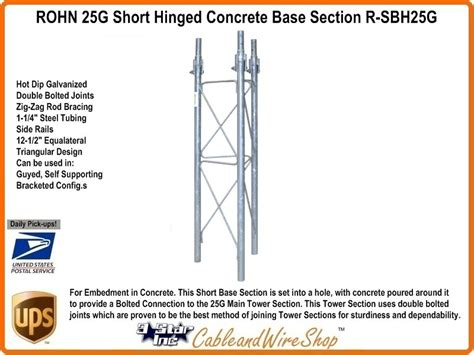over reinforced section rohn 25g short hinged concrete base section r sbh25g