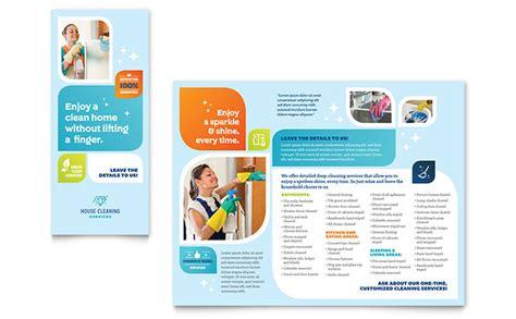 software product brochure template hondaarti net