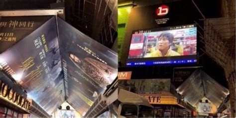along with the gods allkpop along with the gods tops the box office in hong kong