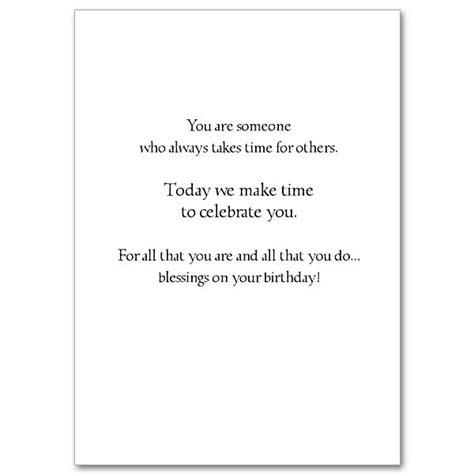 Birthday Cards For Texting Text Birthday Card Lilbibby Com