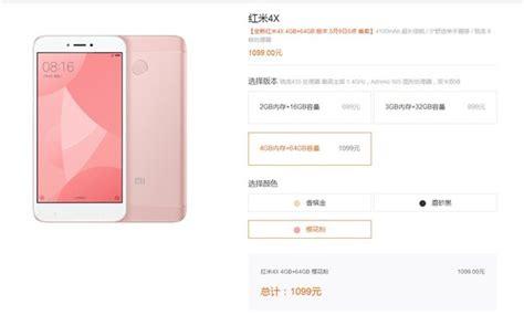 Xiaomi Redmi 4x Matte Black Ram 2gb Rom 16gb T3009 3 xiaomi redmi 4x 4gb ram 64gb storage variant announced