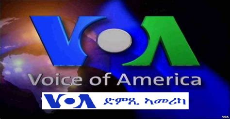 voa tv live voice of america voa with in the eritrean context