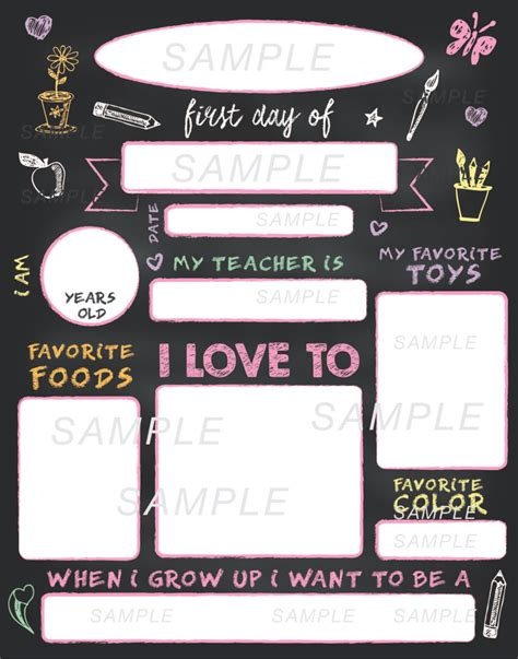 Fill In The Blank Back To School Sign First Day Of School Sign Printable Back To School Prop Day Of School Template
