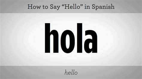 how to say section in spanish related keywords suggestions for hello in spanish