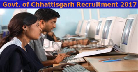 Cg Govt For Mba by Government Of Chhattisgarh Computer Operator And Subject