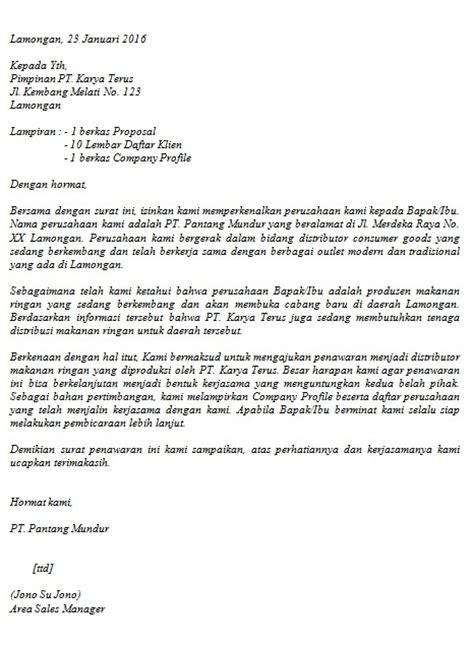 Contoh Surat Penawaran Barang Produk by Contoh Surat Penawaran Barang Jasa Cara Buat Surat
