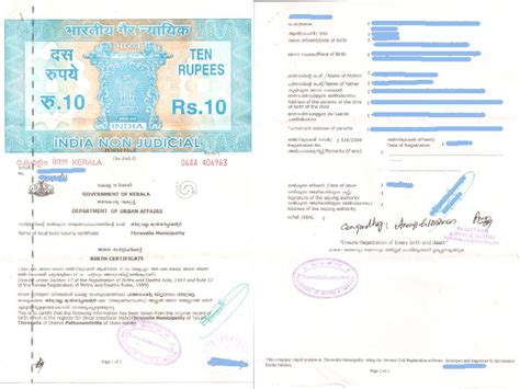 Birth Certificate Declaration Letter For Passport 3 Documents Prooving Date Of Birth Dob For Passport