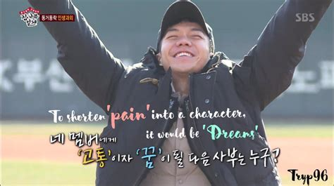 lee seung gi quotes lee seung gi jipsabu enlightenment quote 2 everything