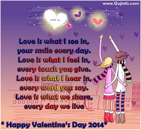 happy valentines day sms 2014 wallpaper cards whatsapp