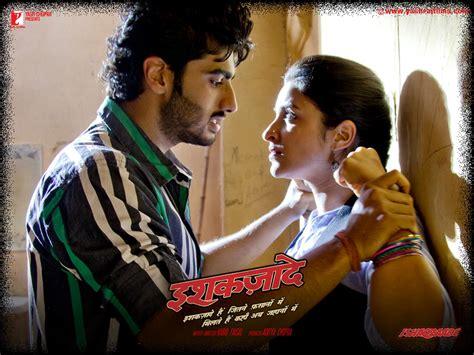pk indian film songs pk bollywood movie songs download google