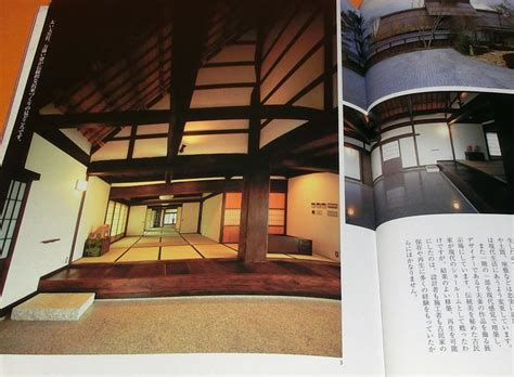 Traditional Japanese Architecture Book Traditional Japanese Style House And Architecture Book Japan Home Housing Books Wasabi