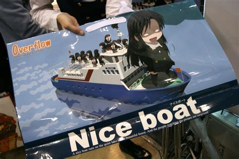 Nice Boat Meme - my 2000th image nice boat know your meme