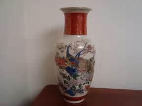 japanese peacock satsuma vase