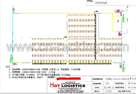 warehouse layout design logistics pallet racking project with logistics company chinese