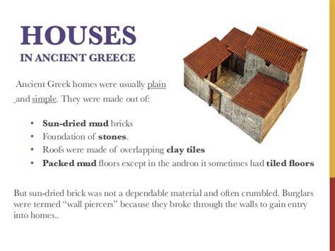 Ancient Greece Interior Design Amp Furniture