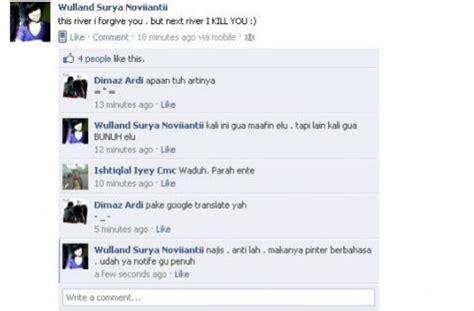 fb unik status fb lucu galau gokil dan keren info unik april 2015