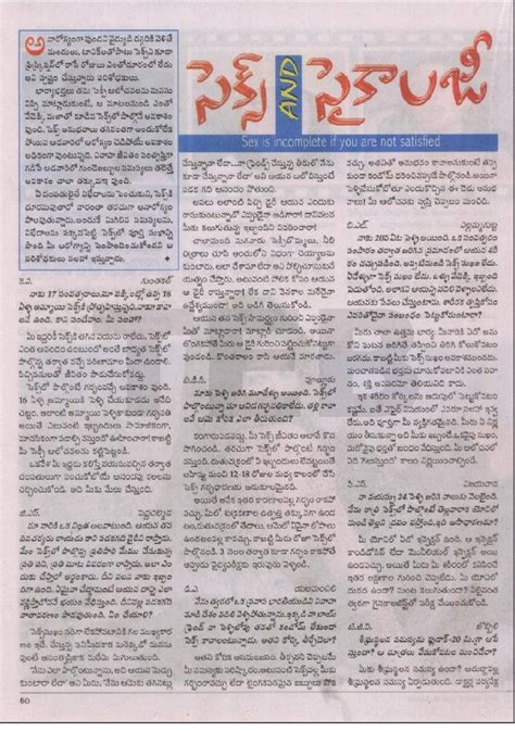 thy answering questions about and sexuality books swathi telugu weekly 22nd january 2010