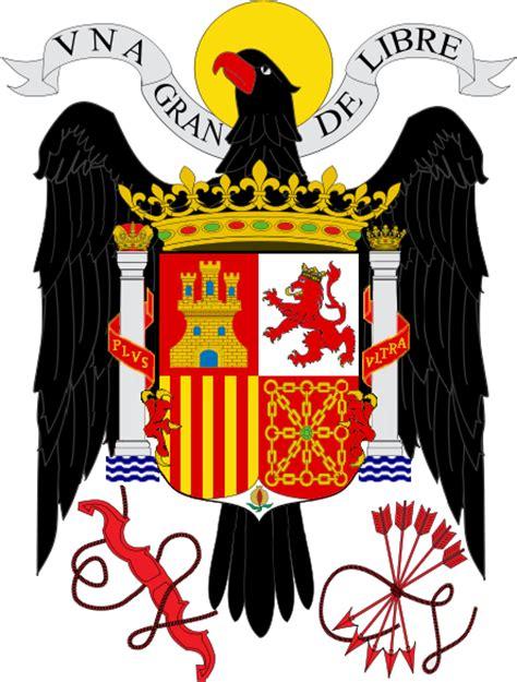 aguila de blasn file escudo de espa 209 a png wikimedia commons