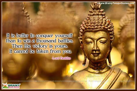 positive buddha quote pictures photos inspiring gautama buddha quotations