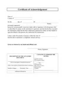 acknowledgement certificate templates printable certificate of acknowledgement pleading