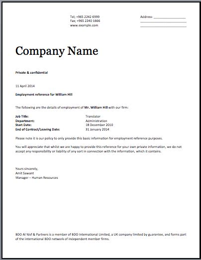 employment certificate template microsoft word templates