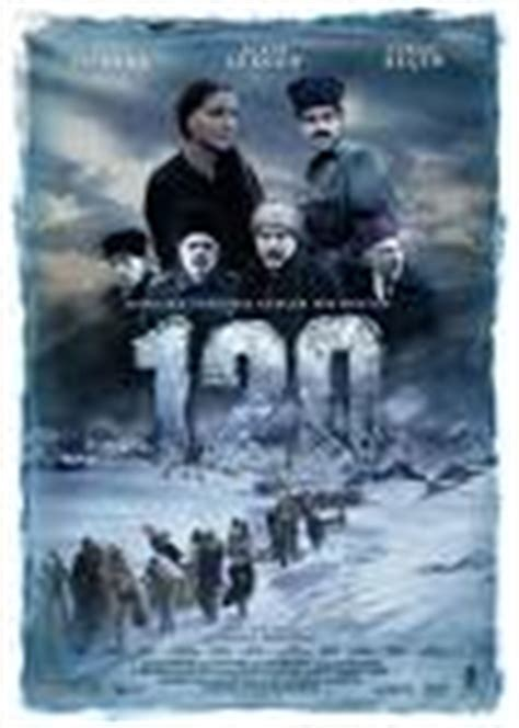ottoman empire movies movies taking place in the ottoman empire ottomanempire info