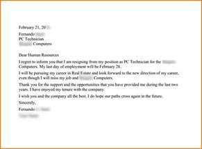 resignation letter format computer technician write