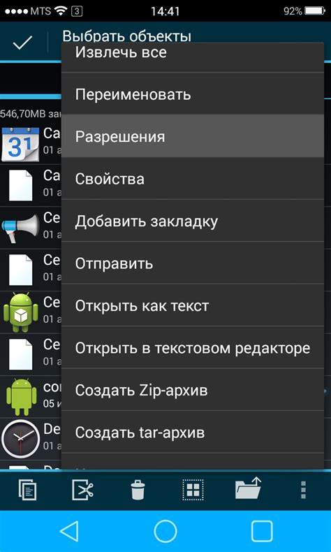 android vending apk android vending 28 images reinstalling vending apk market on android pocketmagic android