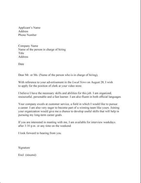 proper format for cover letter application letter format