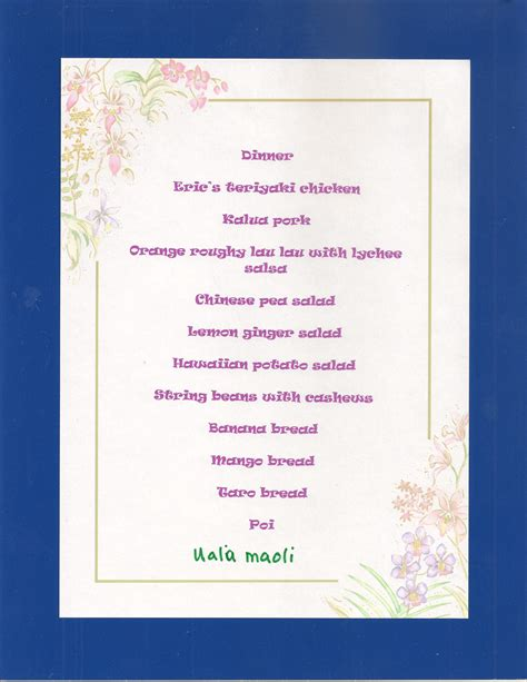 hawaiian luau menu f 234 tesuzette