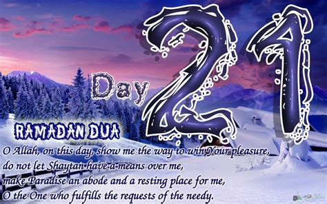 day of ramadan ramadan dua day 21 shoaibtanoli