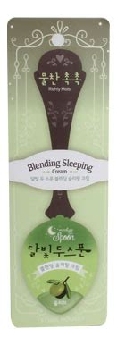Etude House Blending Sleeping 6g etude house moonlight in spoon blending sleeping cream etude house sleeping pack shopping