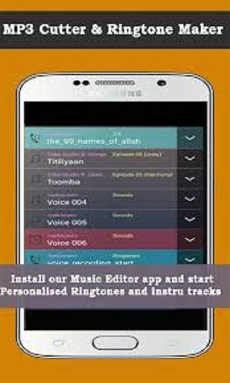 Download Mp3 Cutter Java | free mp3 cutter java app apk download for android getjar