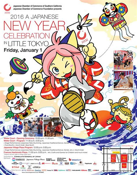 Japanese New Year Celebration In Tokyo 2016