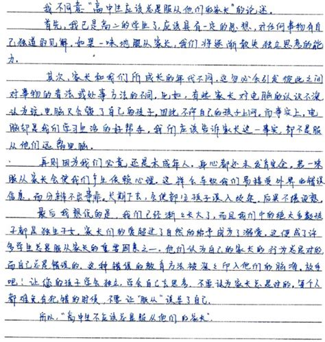 thesis statements for argumentative essays anecdotes examples for
