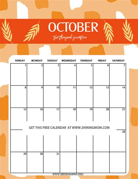 Printable October 2017 Calendar Cute | fun and cute 2017 calendar printable