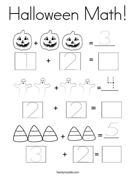 halloween coloring pages math facts coloring multiplication worksheets halloween halloween
