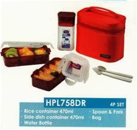 Kemasan Packaging Botol Cantik 350ml jual lunch box kotak kemasan makanan murah