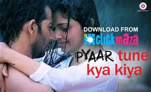 Pyar Tune Kya Kia Song Pyaar Tune Kya Kiya Official Theme Song Mp3