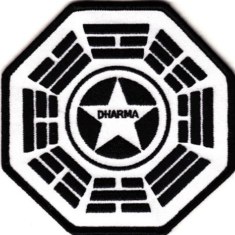 make your logo into a patch dharma initiative security logo patch lostified lost show autographs memorabilia