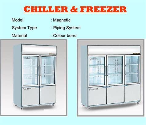 Freezer Es Kecil kedai menjual peti sejuk fridge
