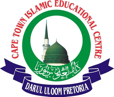 islamic logo design free software free educational images cliparts co