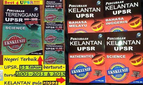 format 6 buku wajib pkk buku terbaik di malaysia kenapa anda wajib beli buku