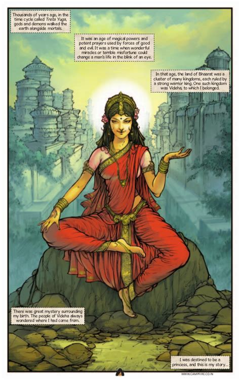 sita of the earth preview
