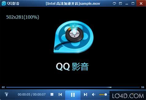 qq player full version free download blog posts tnfilecloud