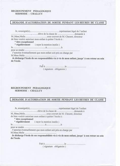 autorisation de si鑒e social modele autorisation de sortie scolaire