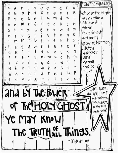 lds coloring pages holy ghost melonheadz lds illustrating holy ghost crossword